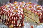 Чизкейк (Заказы на торты принимаются за 3 дня)
