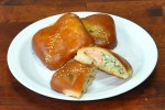 Пирожок с сёмгой (дрожжевой) (Заказ от 10 шт.)